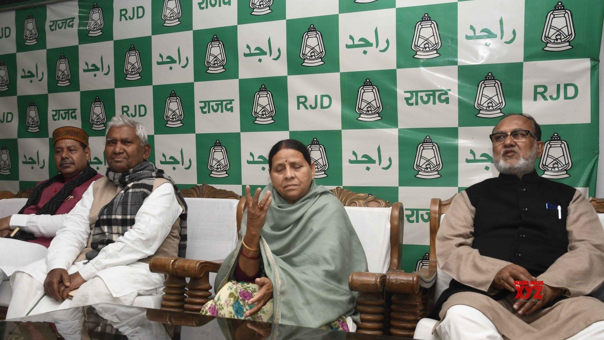 Patna: RJD Legislative Party meeting - Rabri Devi #Gallery
