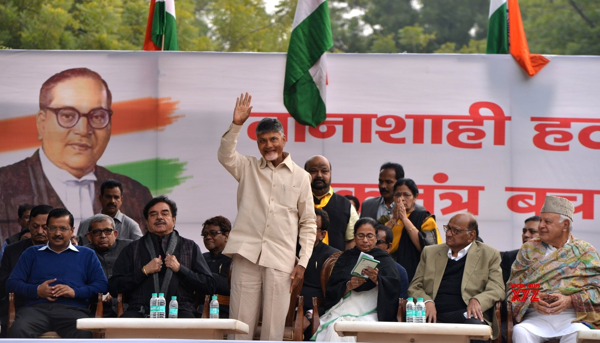 New Delhi: Opposition sit - in against Central Government (Batch - 6) #Gallery