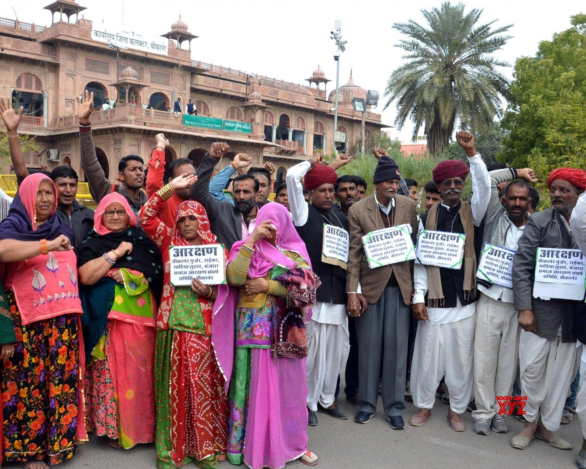 Bikaner: Gujjar demonstration #Gallery
