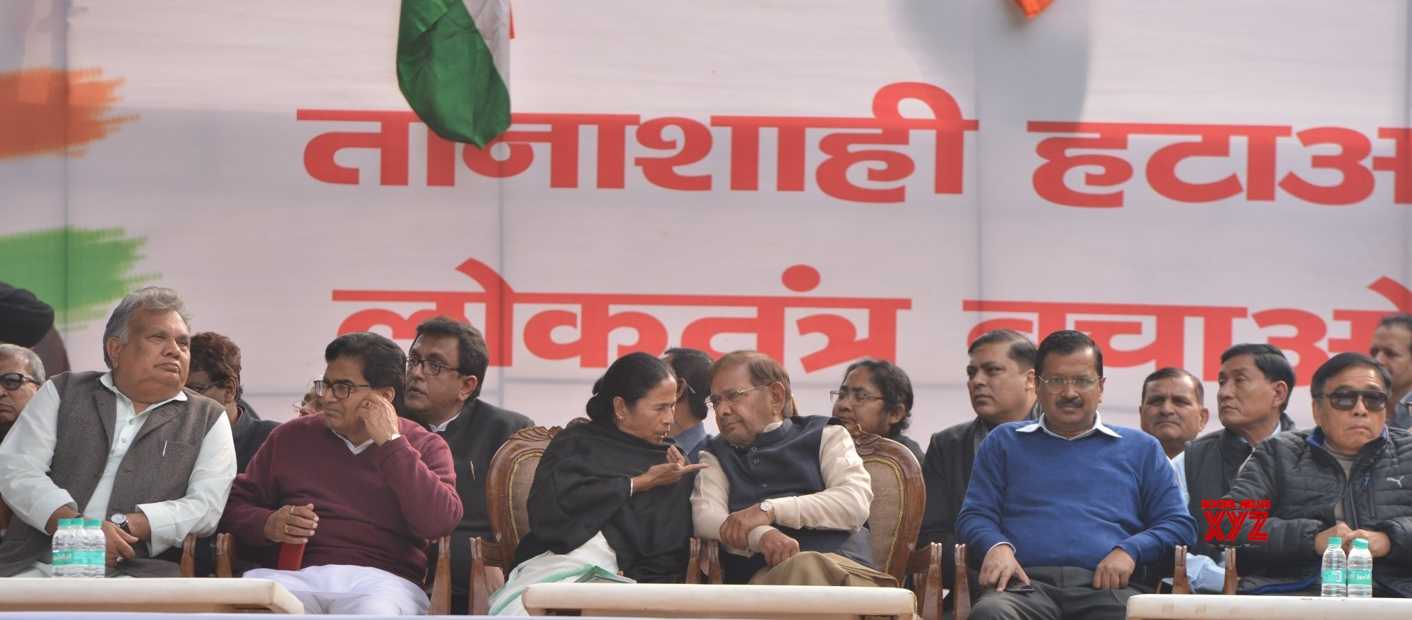 New Delhi: Opposition sit - in against Central Government #Gallery