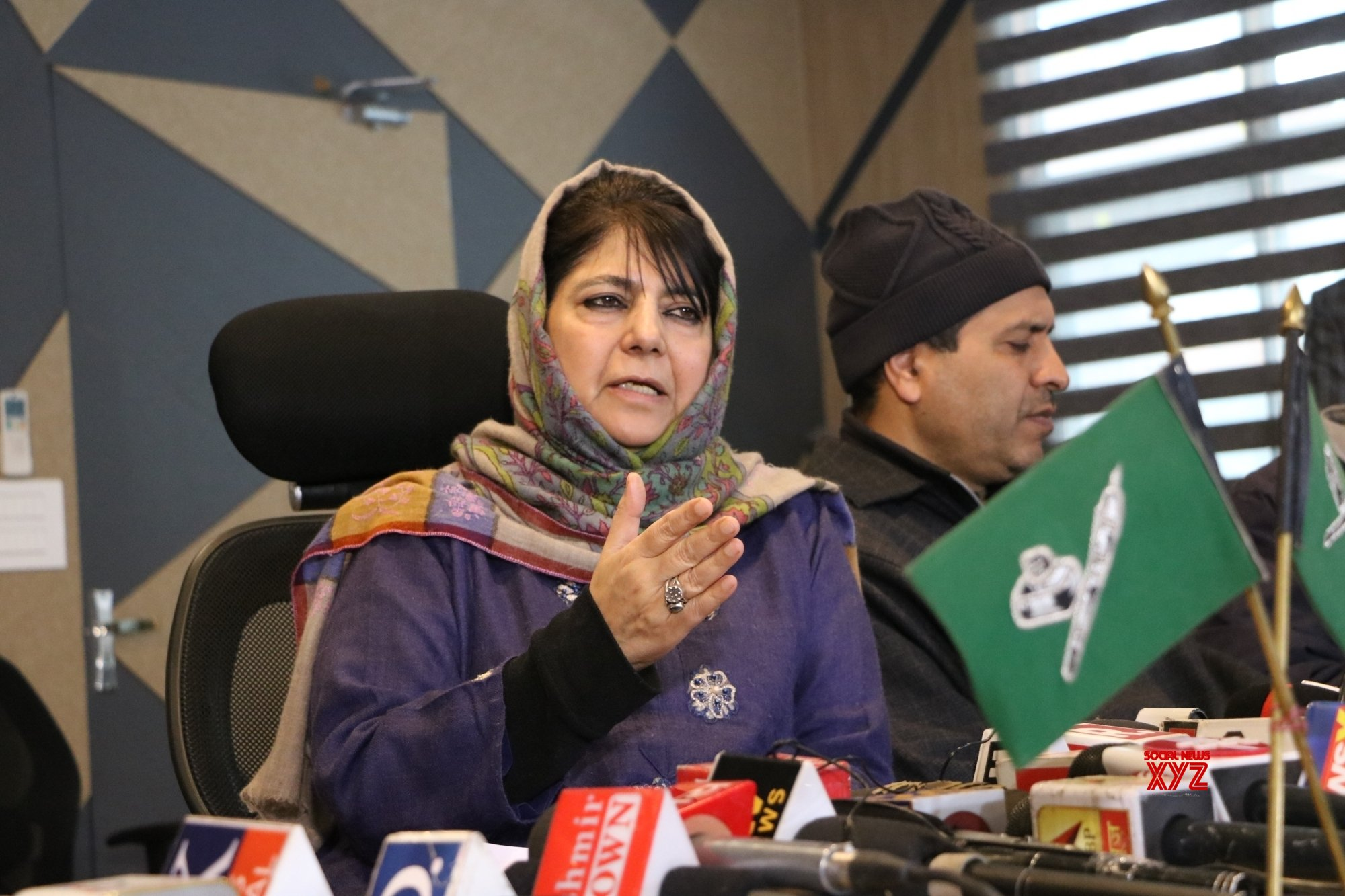 Srinagar: Mehbooba Mufti's press conference #Gallery