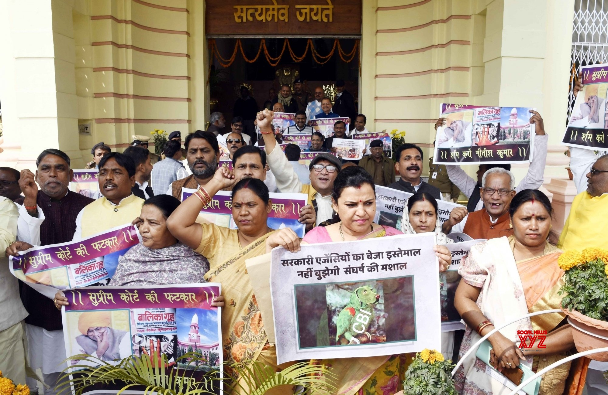 Patna: RJD legislators' demonstration #Gallery