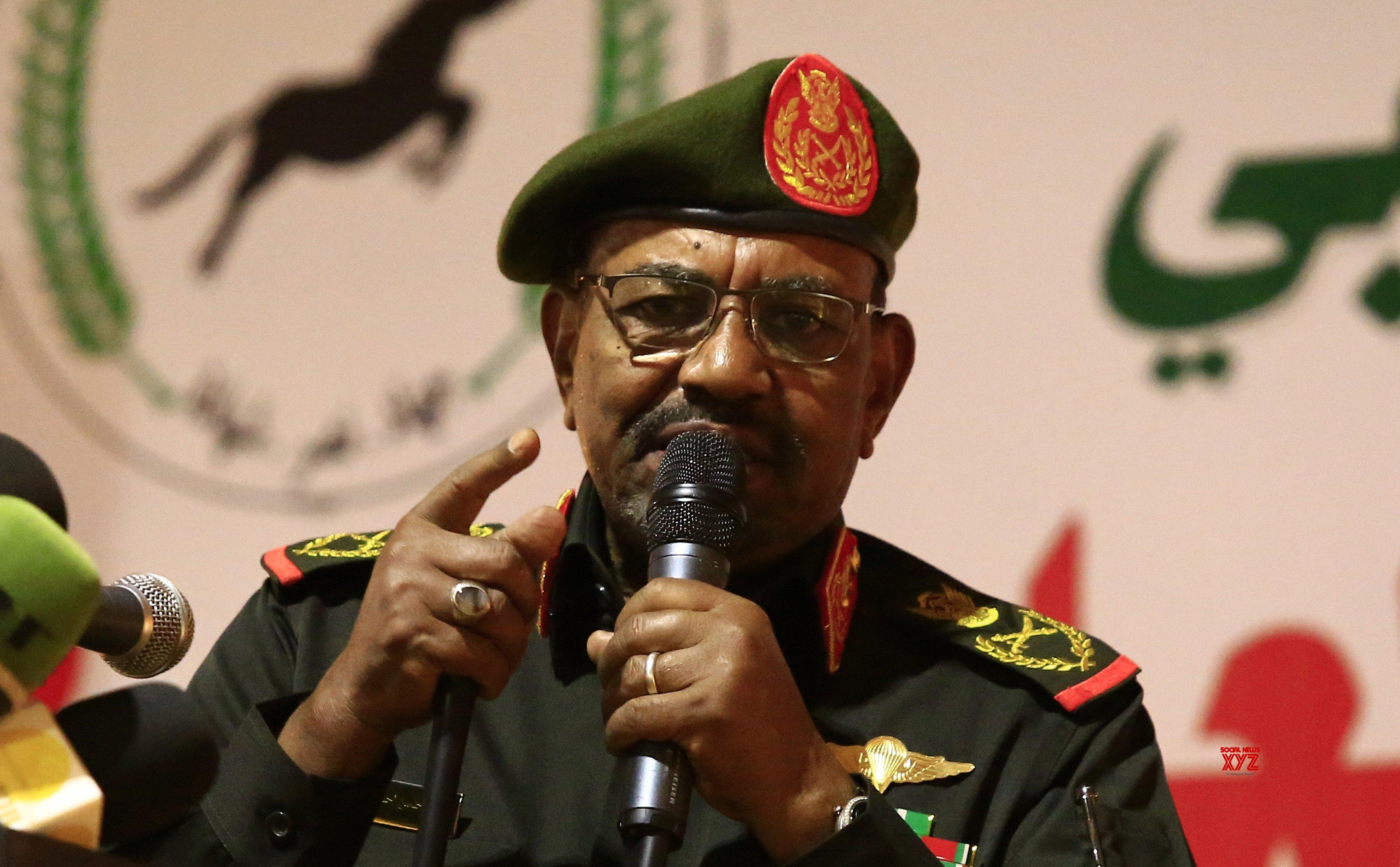 SUDAN - KHARTOUM - YEAR FOR PEACE #Gallery