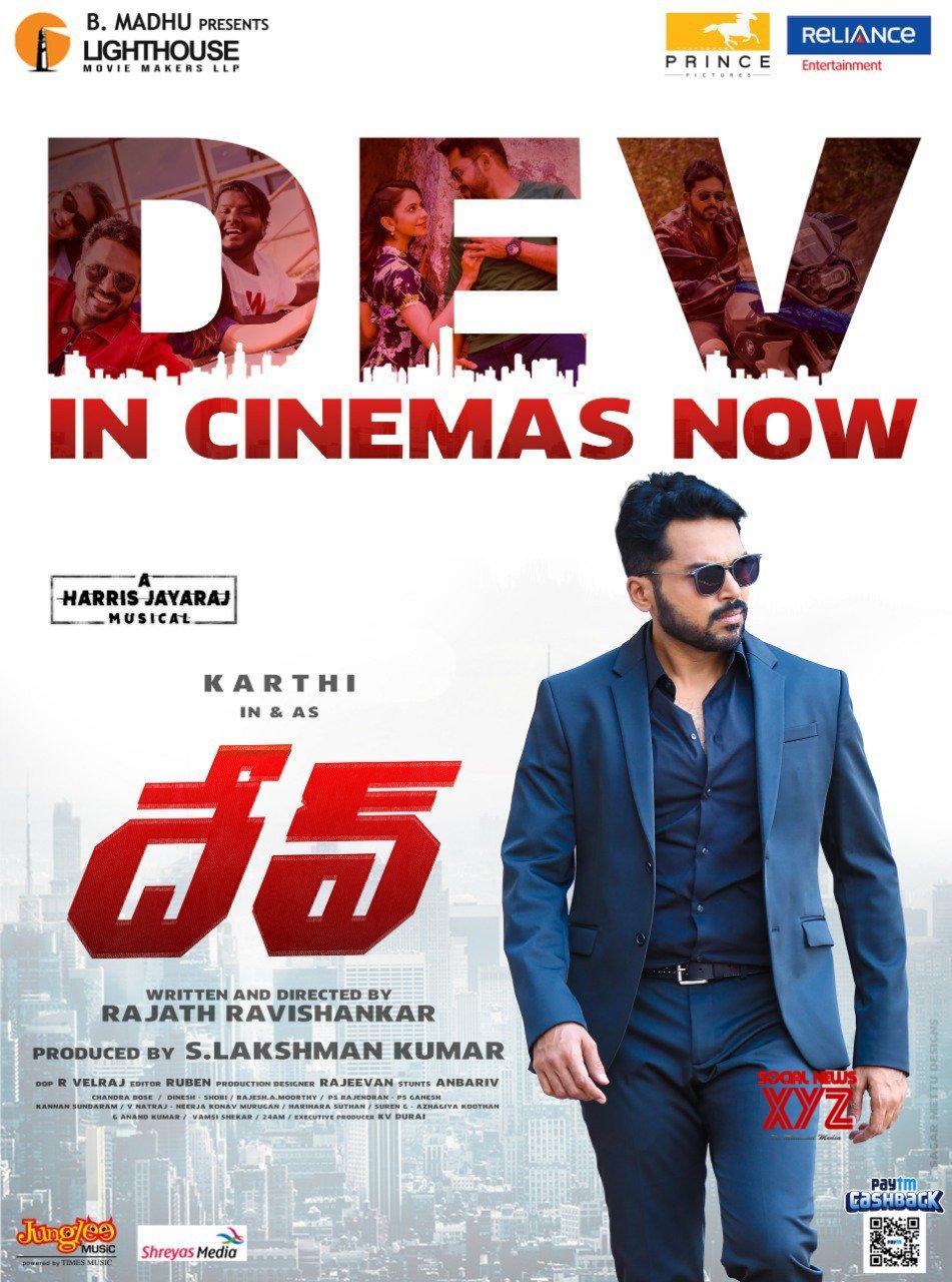 Dev In Cinemas Now Poster