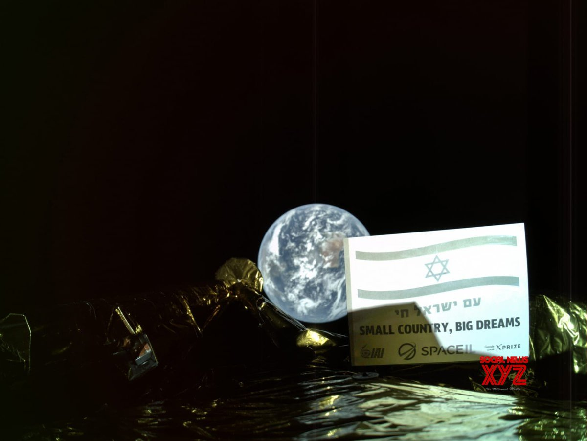 Israel's spacecraft snaps first selfie on way to moon