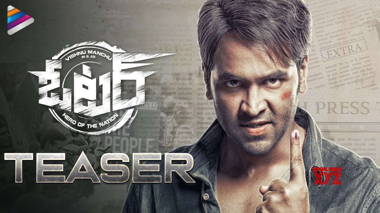 Manchu Vishnu's Voter Movie Teaser Released