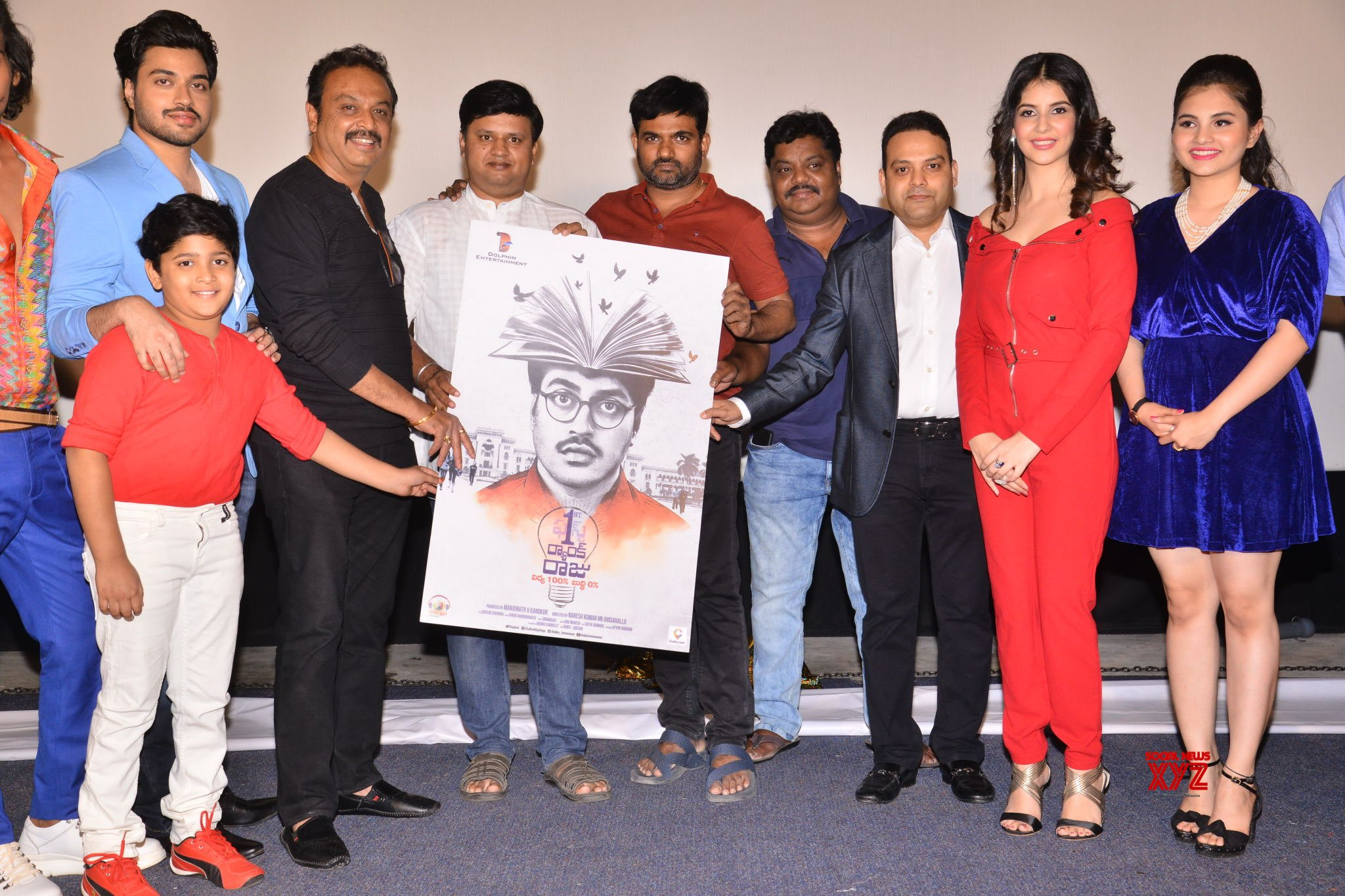 First Rank Raju movie must be watched by every parent: Producer Manjunath