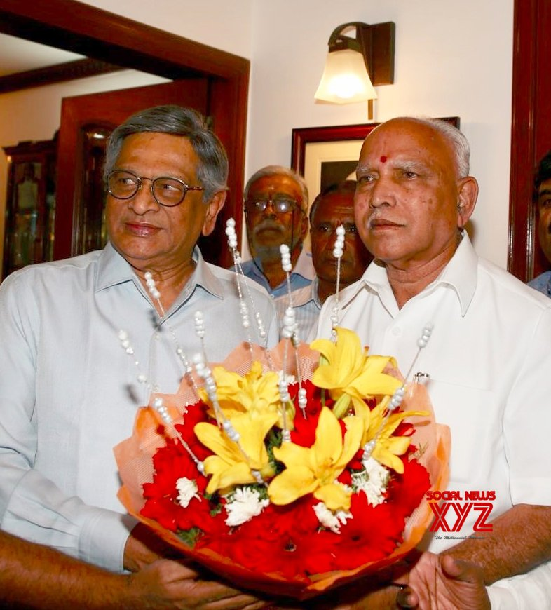 Bengaluru: Yeddyurappa meets SM Krishna #Gallery