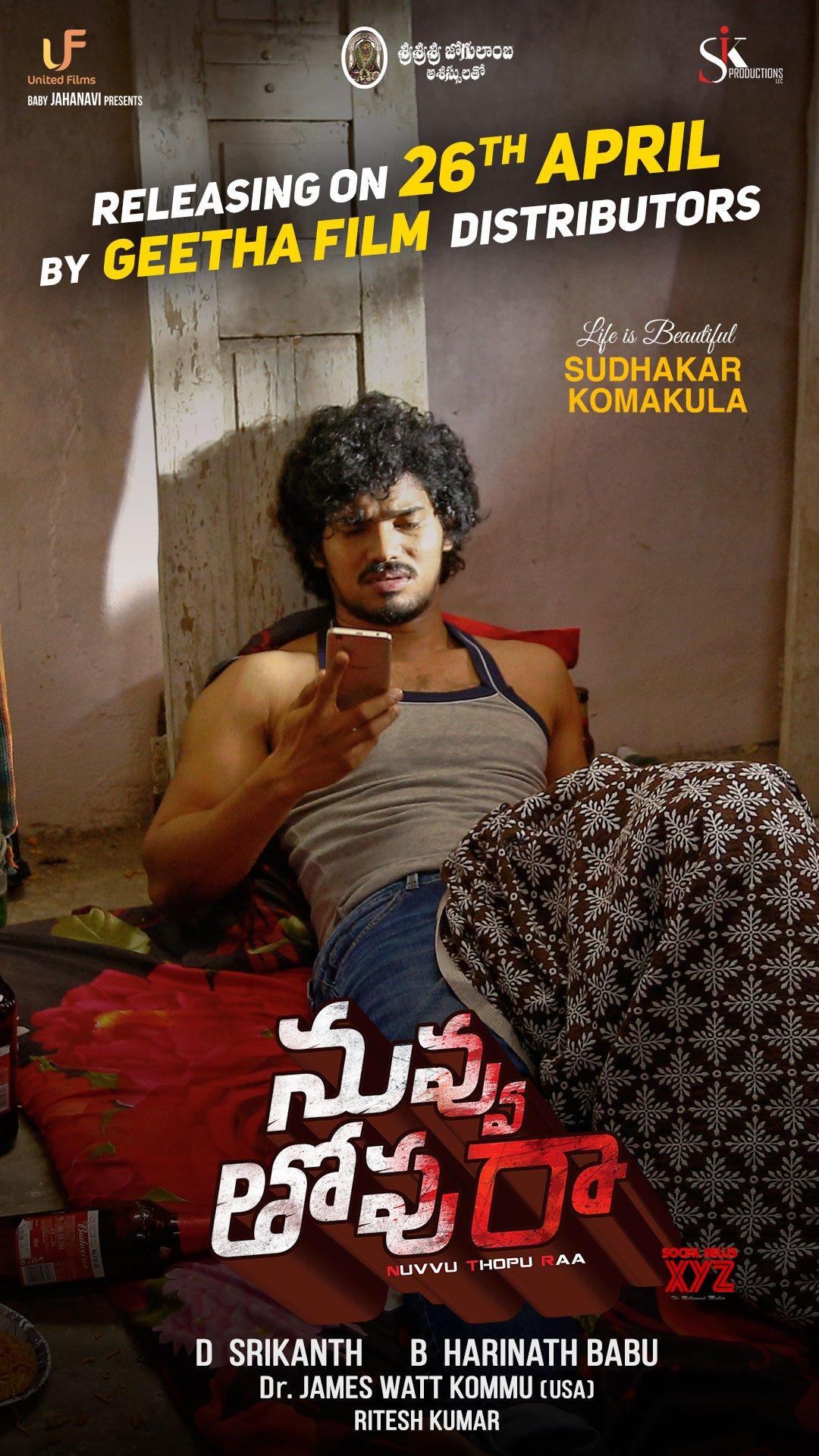 Nuvvu Thopu Raa Movie Release Date Posters