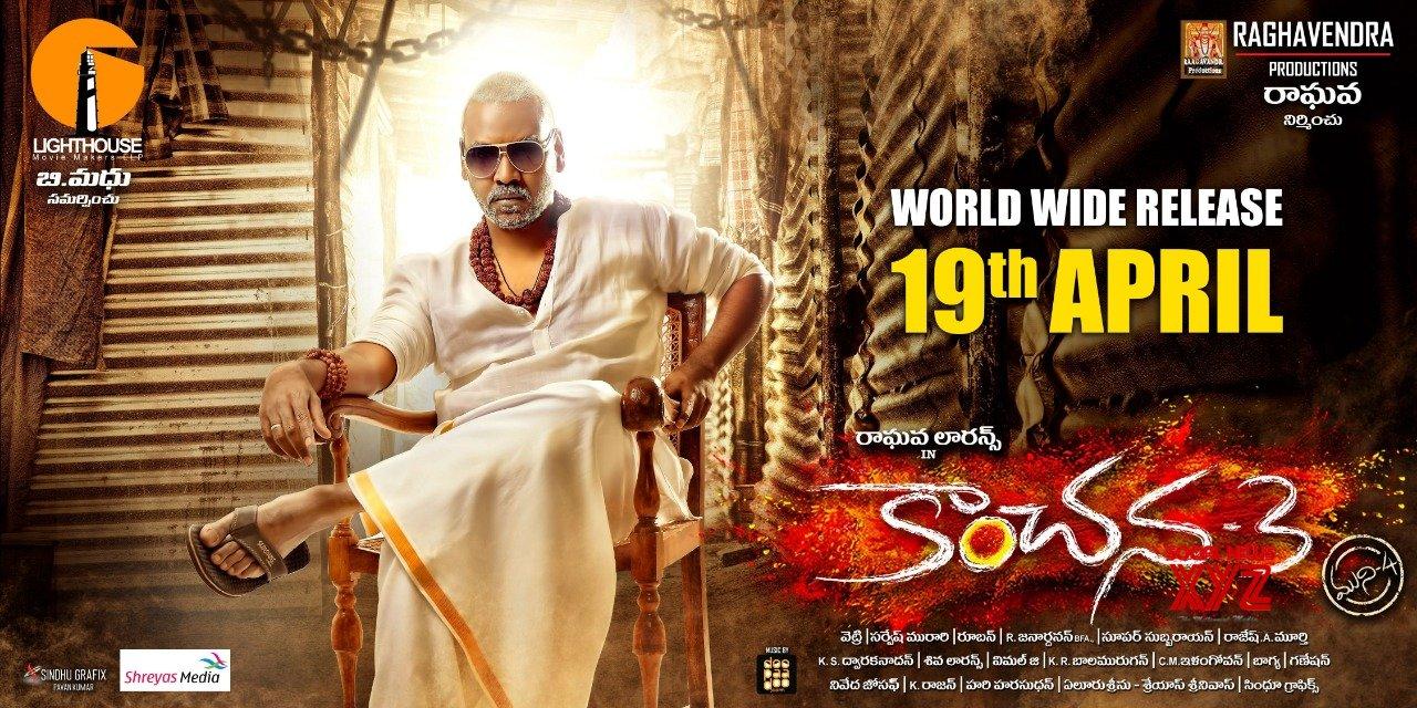 Raghava Lawrence's Kanchana 3 Movie Release Date Posters