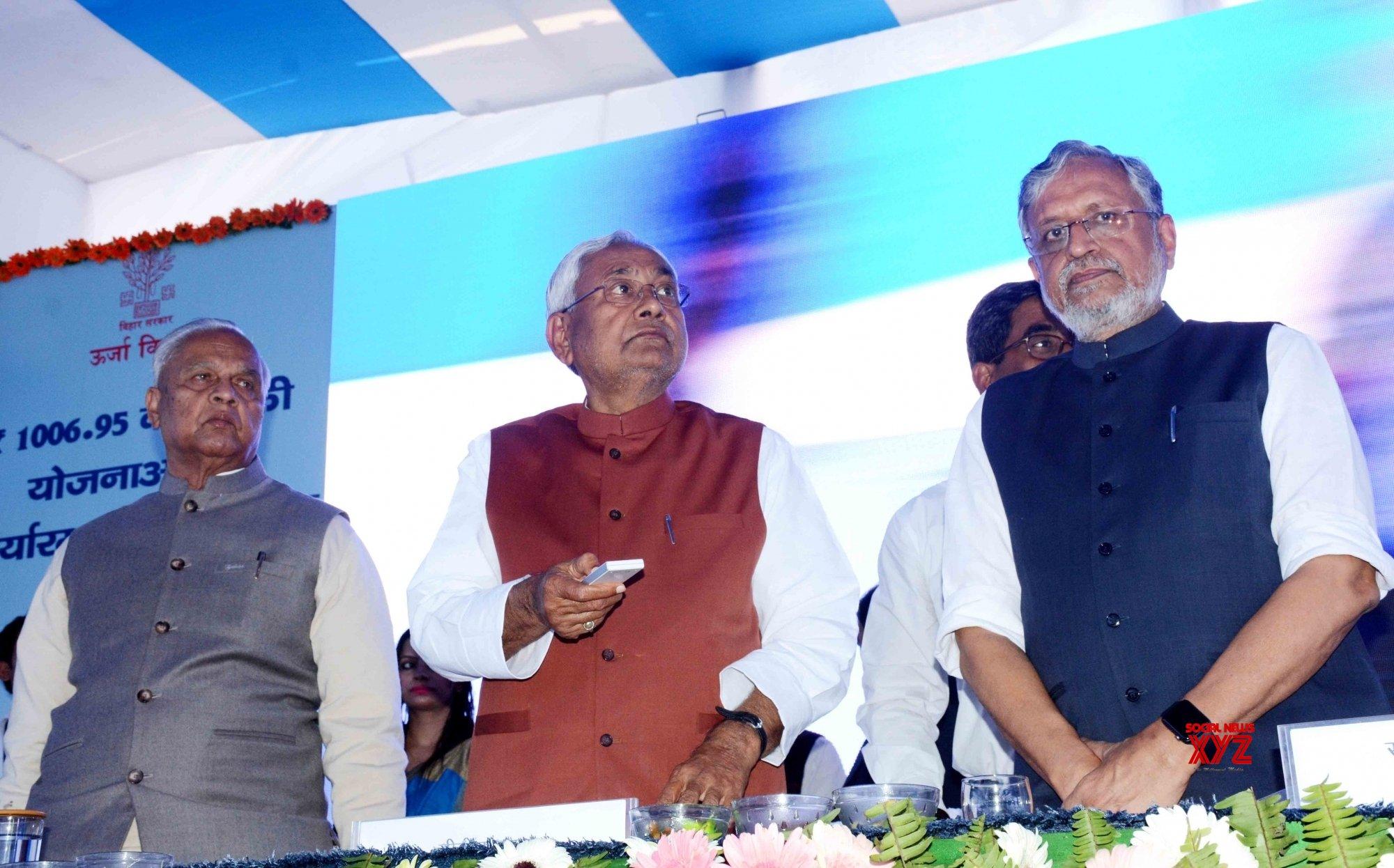 NDA announces seat sharing in Bihar