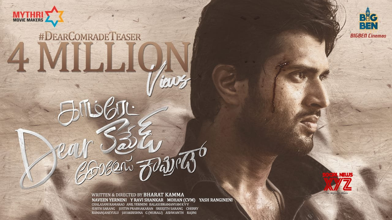 Dear Comrade Teaser Crosses 4 Million Views Across All Languages