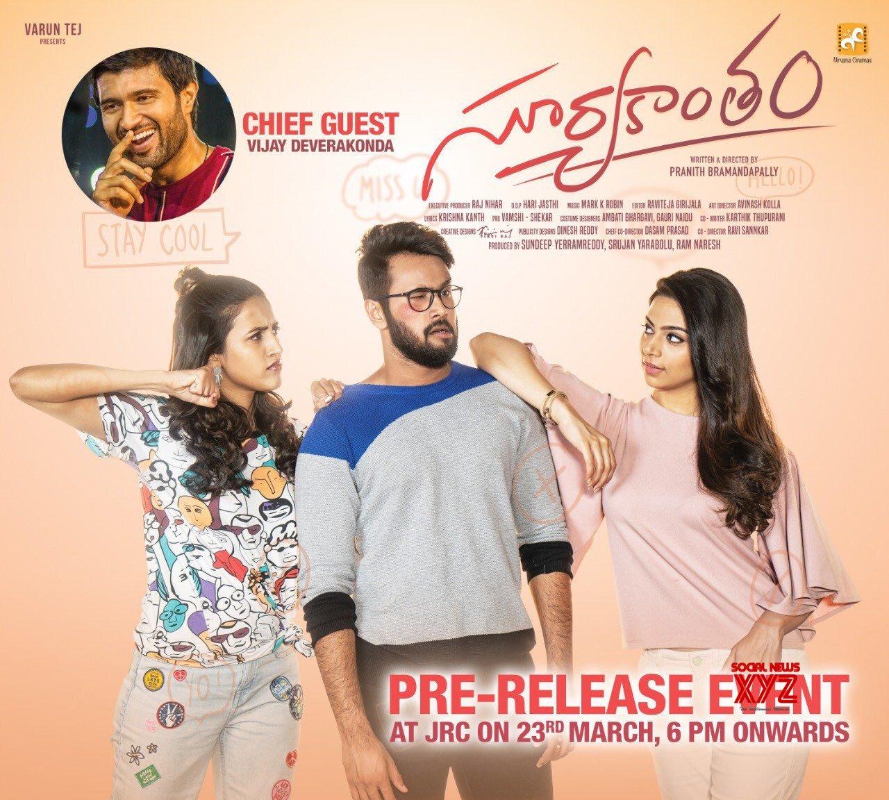 Suryakantam Pre Release Event Will Be Graced By Vijay Deverakonda On March 23rd