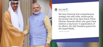 The United Arab Emirates (UAE) has conferred its highest civilian honour, the Zayed Medal, on Prime Minister Narendra Modi. (Photo: Twitter/@BJP4India)
