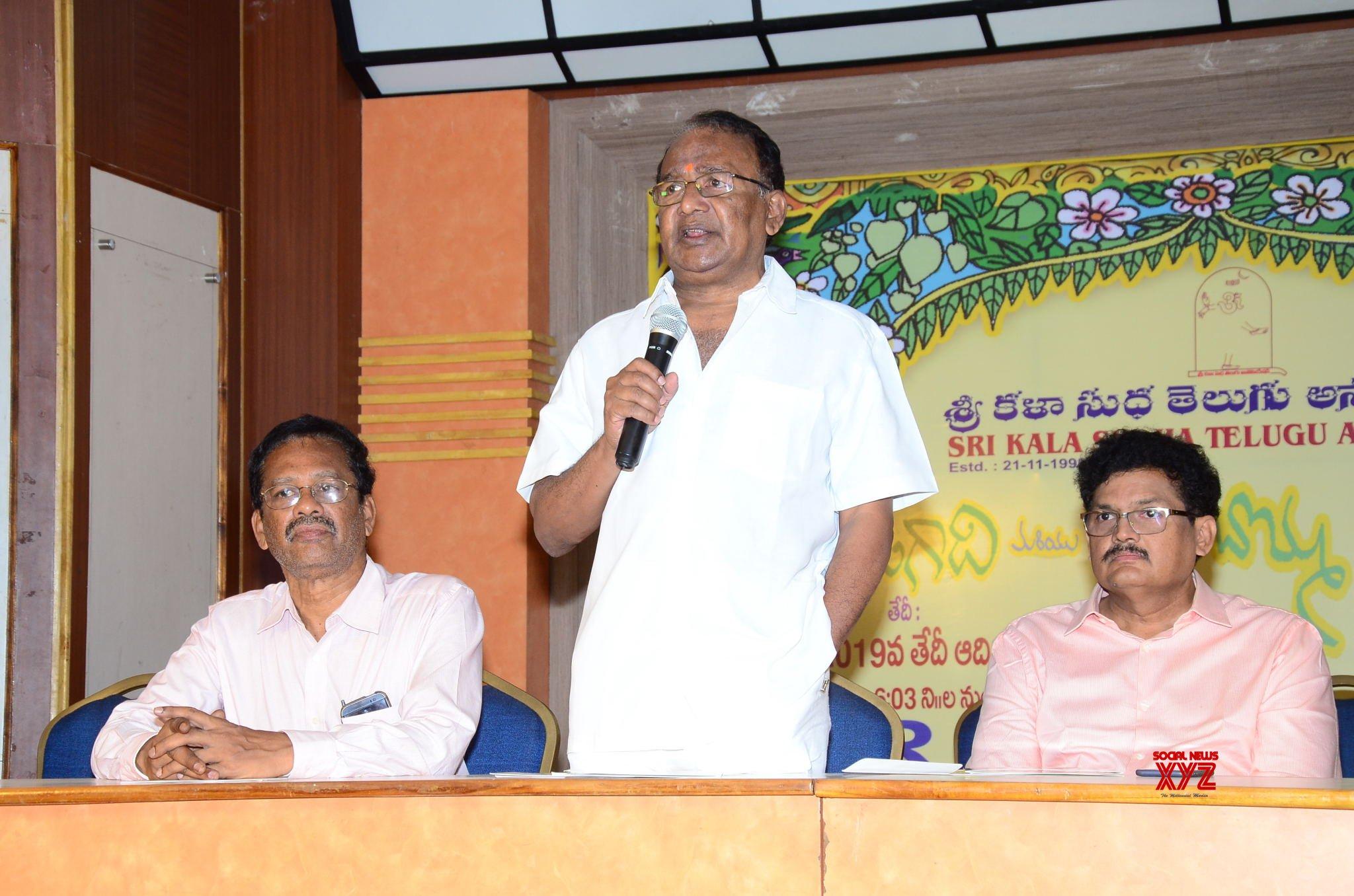 Sri Sudha Gallery in 2019 Latest Telugu Movie Reviews New