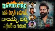 RAPID FIRE - Sai Dharam Tej on doing Pawan Kalyan's biopic, Balakrishna, Allu Arjun, politics & more (Video)