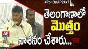 AP CM Chandrababu Naidu Strong Counter to YS Jagan and KTR over VVPATs Count (Video)