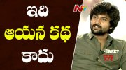 Jersey is Not a Biopic - Nani | Exclusive Interview | NTV (Video)