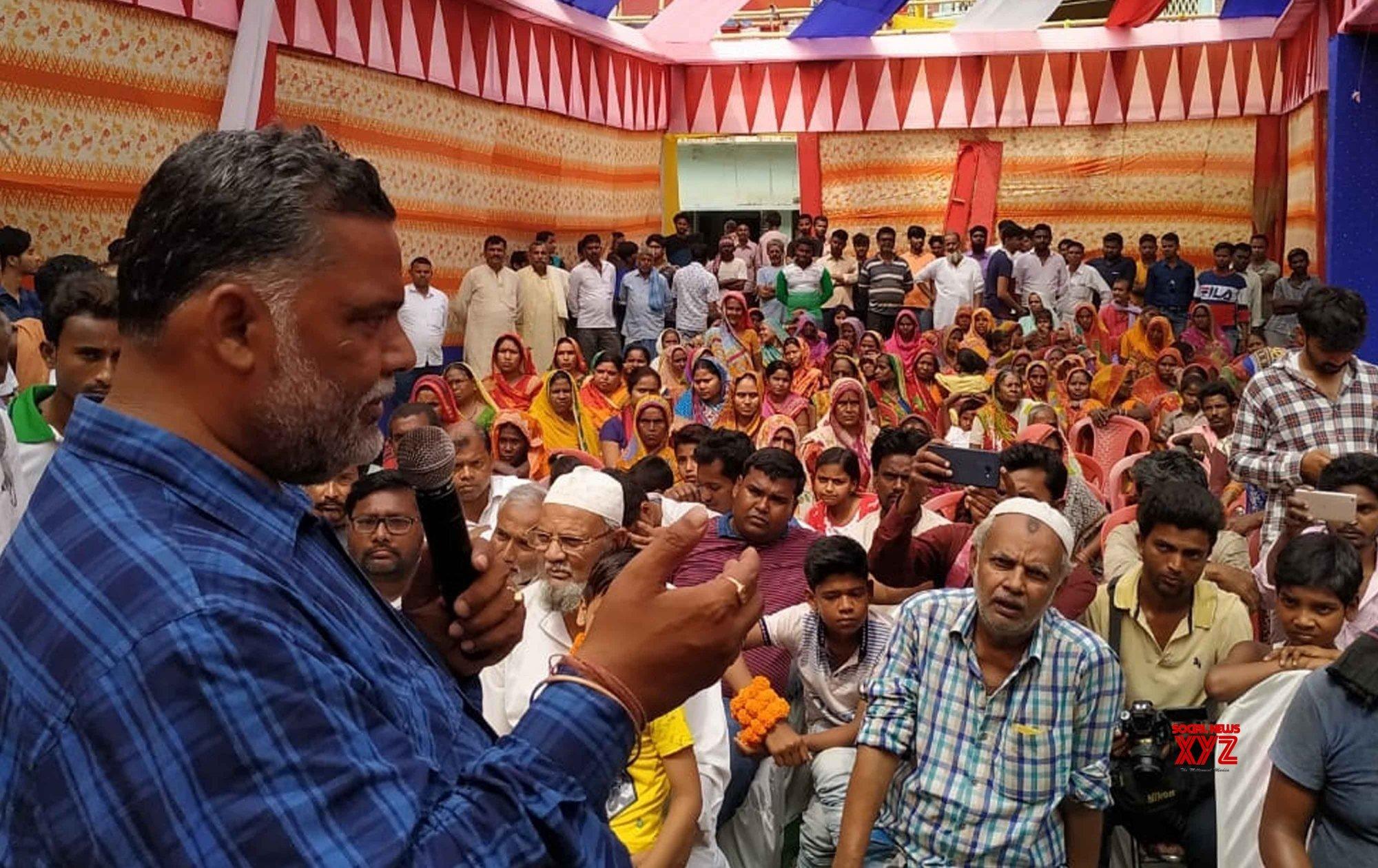 Madhepura: 2019 Lok Sabha elections: Pappu Yadav during poll campaign #Gallery
