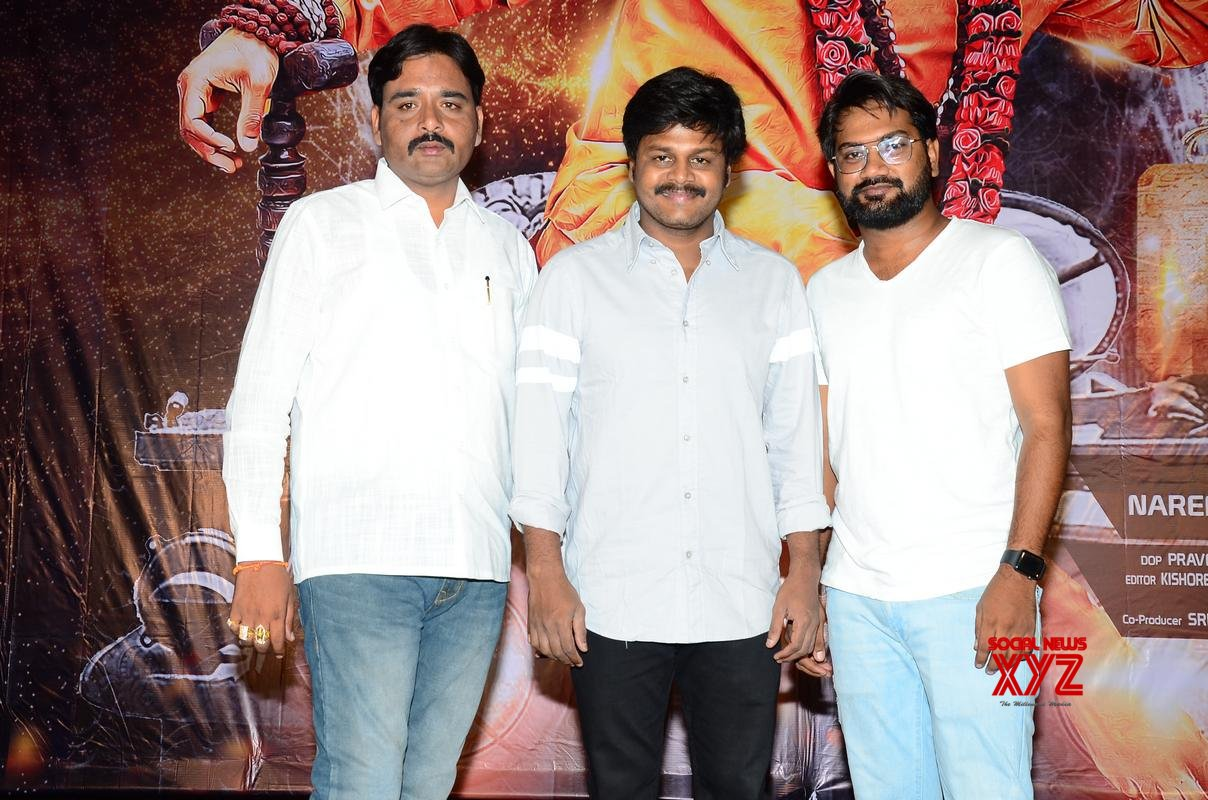 Saptagiri's Vajra Kavachadhara Govinda Movie Press Meet Gallery