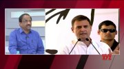 Prof K Nageshwar: Why congress having problems with AAP , TMC , SP ,BSP (Video)