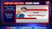 AP CM Chandrababu Naidu Target PM Narendra Modi in Chennai and Bangalore Campaign   AP24x7 (Video)