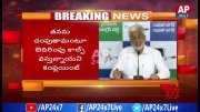 YCP MP Vijaya Sai Reddy Files Complaint in Tadepalli Police Station over Threatening Calls | AP24x7 (Video)