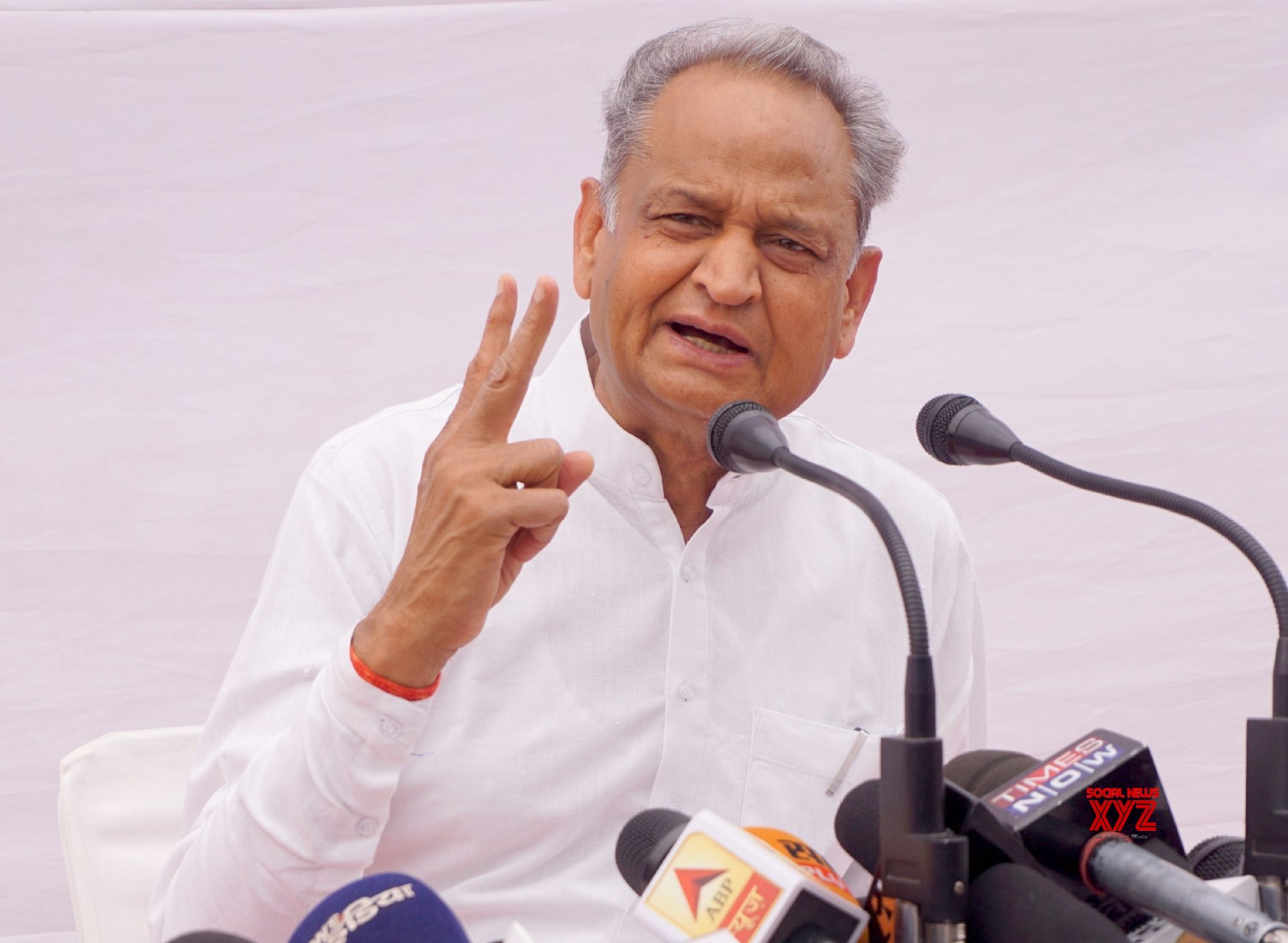 Jaipur: Ashok Gehlot's press conference #Gallery