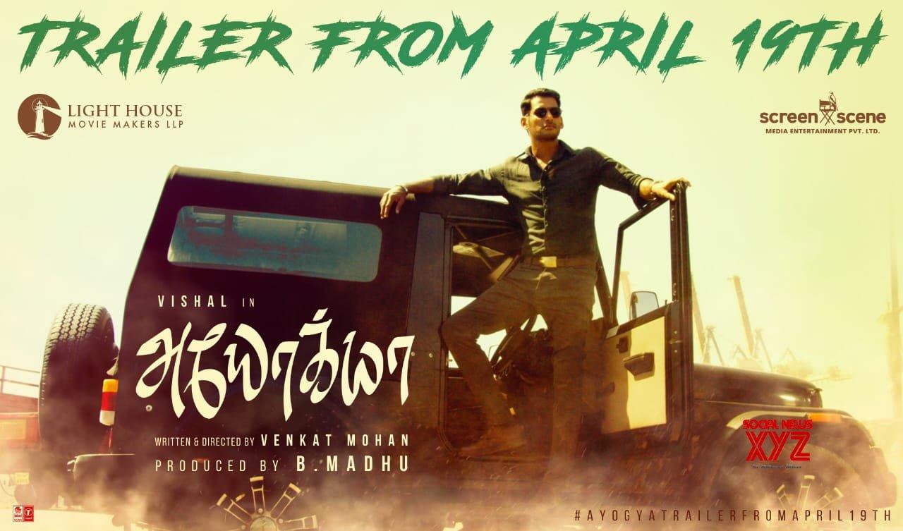 Ayogya Trailer On April 19th