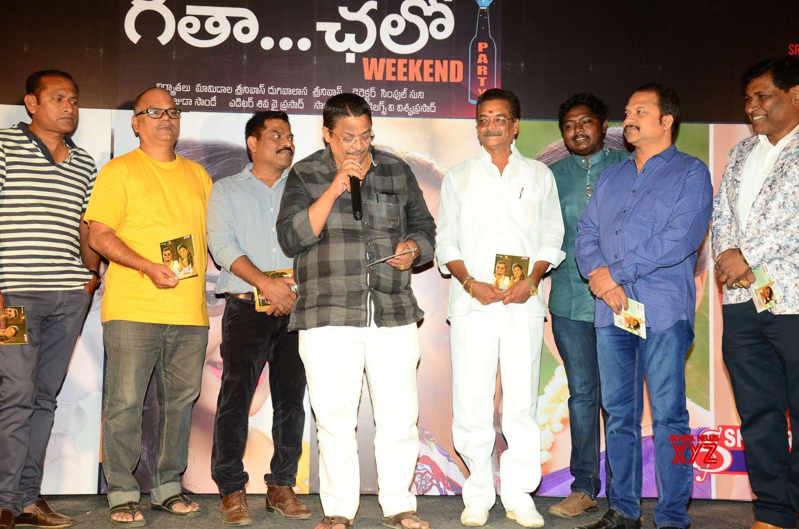 Rashmika Mandanna's Geetha Chalo Movie Audio Launch Gallery