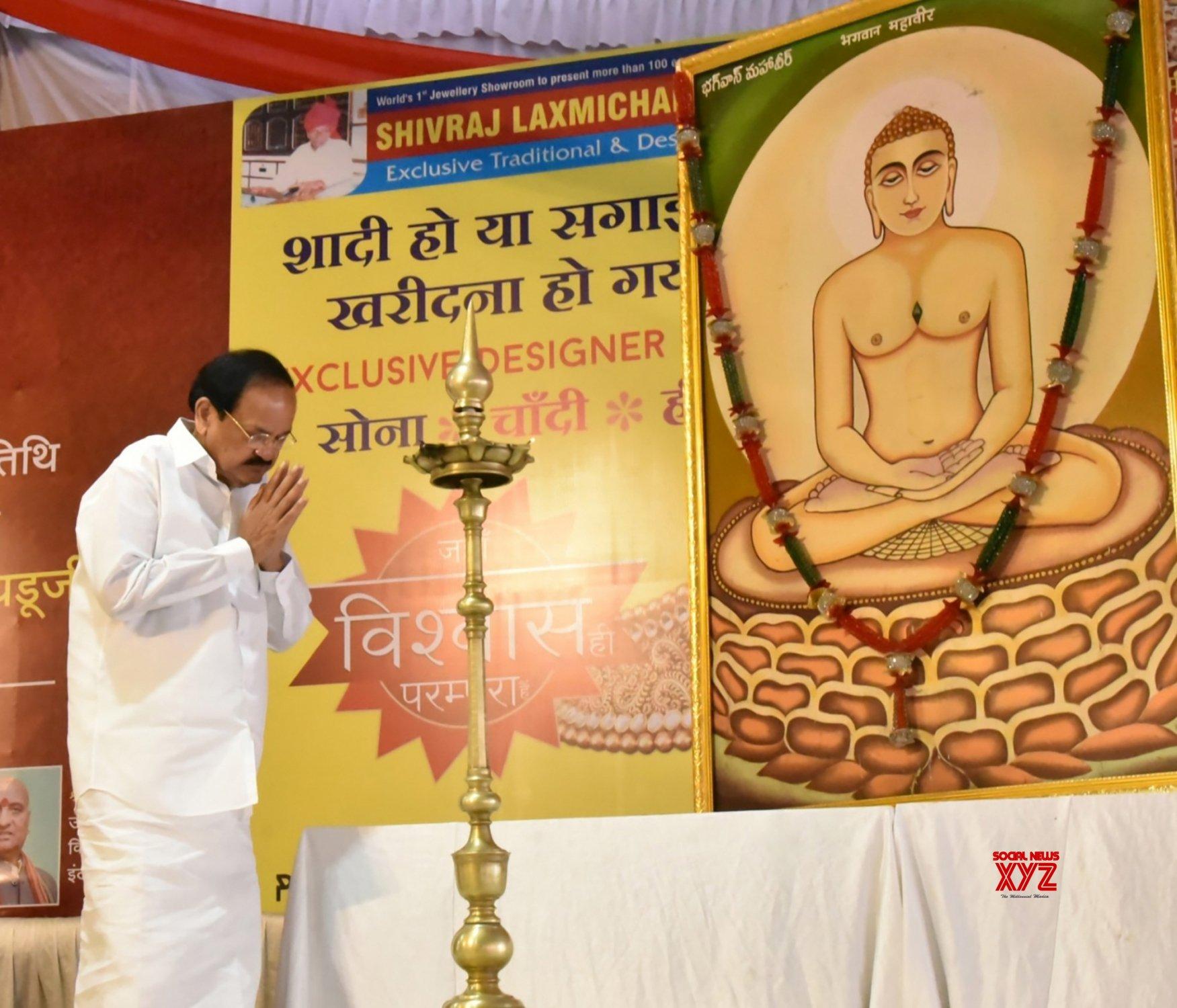 Hyderabad: Venkaiah Naidu at Mahavir Jayanti celebrations #Gallery
