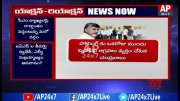 IAS Officers Serious on AP CM Chandrababu Naidu over Comments On IAS Officer (Video)