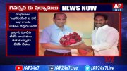 YS Jagan Sensational Comments On AP CM Chandrababu Naidu over Clashes in Elections (Video)