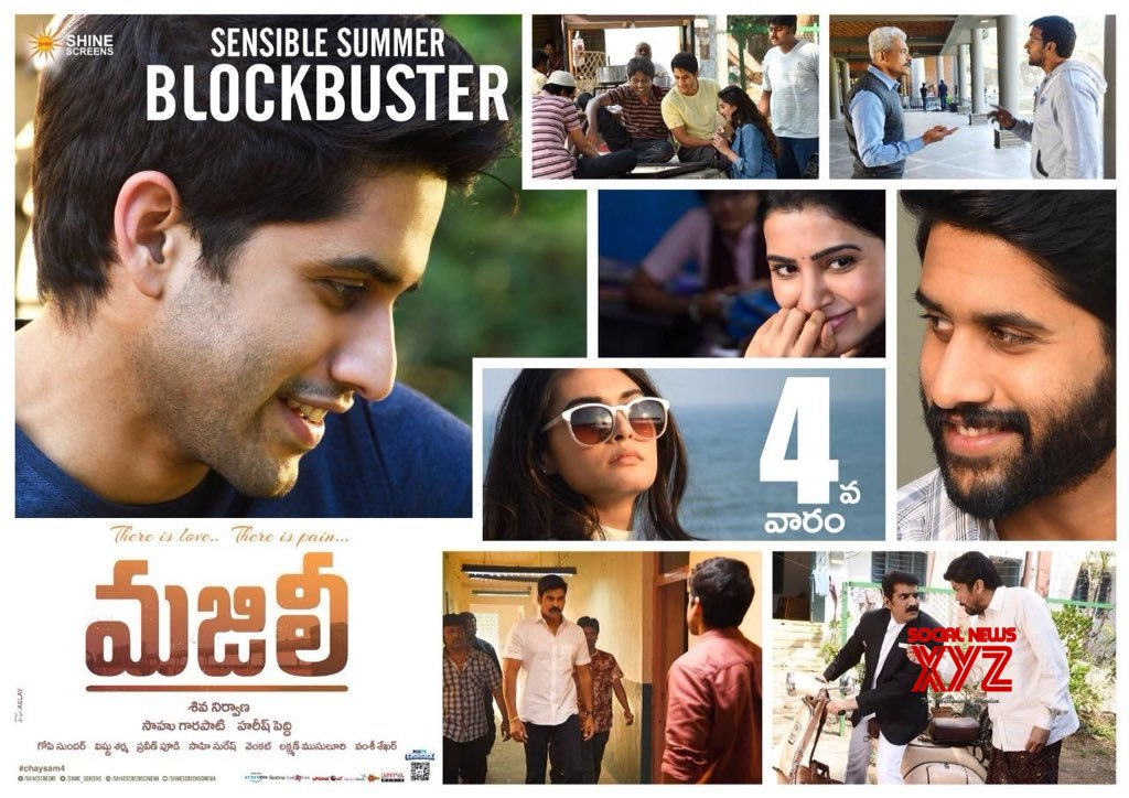 Majili 21 Days World Wide Shares Stand At 36.27 Crores