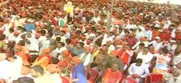 Azamgarh: BJP supporters during Prime Minister Narendra Modi's public rally in Azamgarh, Uttar Pradesh on May 9, 2019. (Photo: IANS)