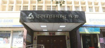 New Delhi: Allahabad Bank remains shut during a nationwide strike called by the United Forum of Bank Unions (UFBU) against bank mergers and pay revision, in New Delhi on Dec 26, 2018. (Photo: IANS)
