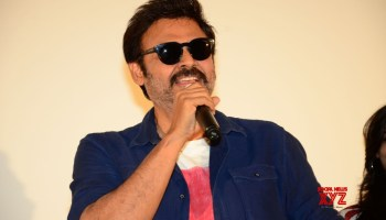 Venkatesh And Family Latest Still - Social News XYZ