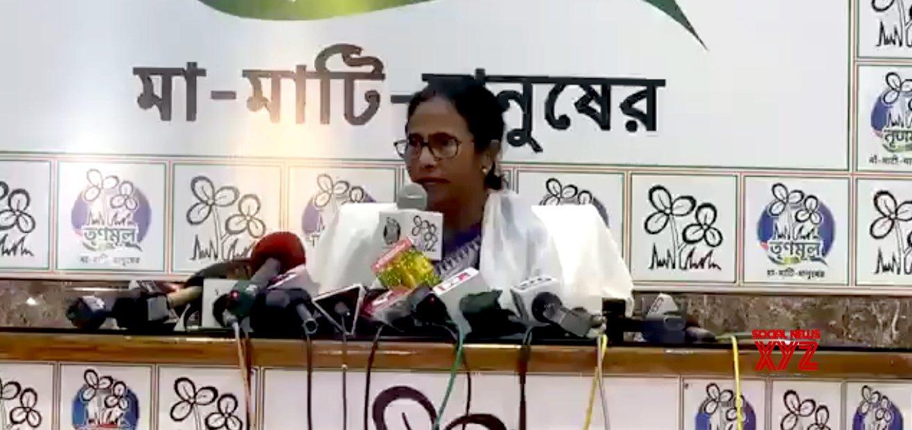 Kolkata: Mamata Banerjee's press conference #Gallery