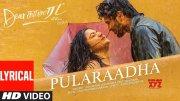 Pularaadha Lyrical Song   Dear Comrade Tamil     Vijay Deverakonda, Rashmika, Bharat (Video)