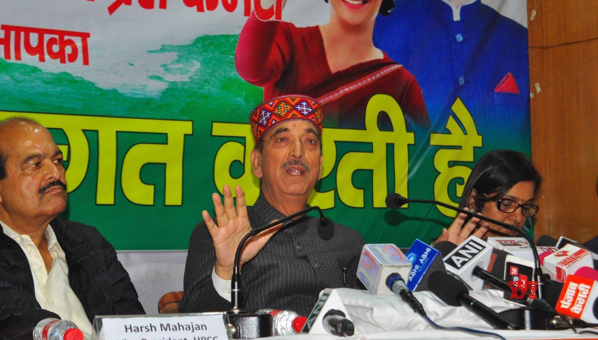 Shimla: Ghulam Nabi Azad's press conference #Gallery