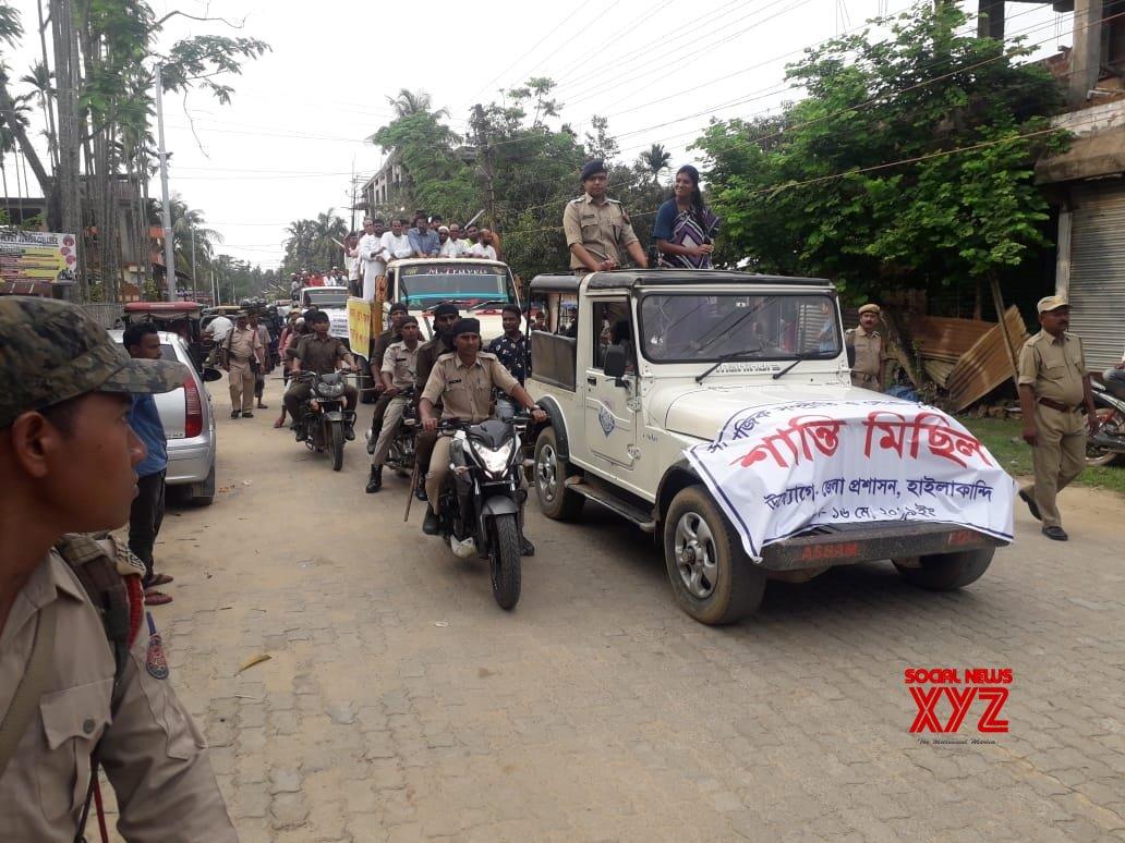 Hailakandi (Assam): Rally for peace in Hailakandi #Gallery