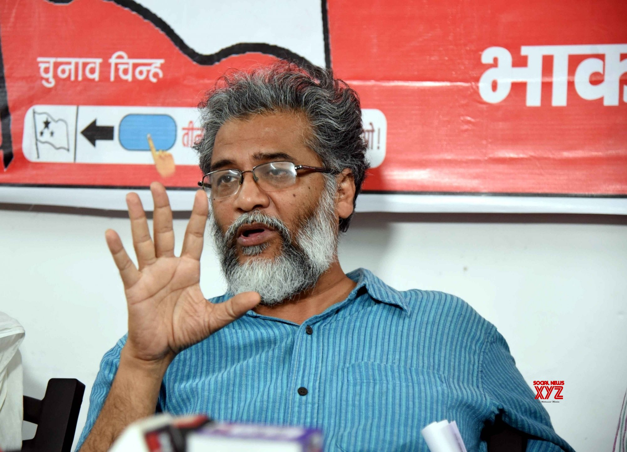 Patna: Dipankar Bhattacharya's press conference #Gallery