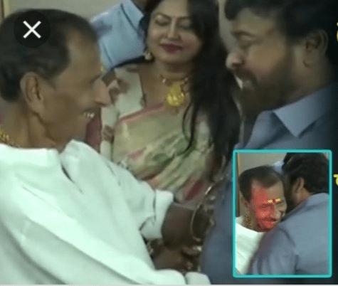 Chiranjeevi Issues Condolence Message On Rallapali Gari Demise