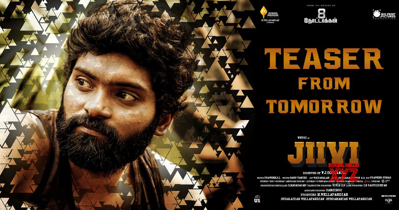 Jiivi Movie Teaser Will Be Out Tomorrow