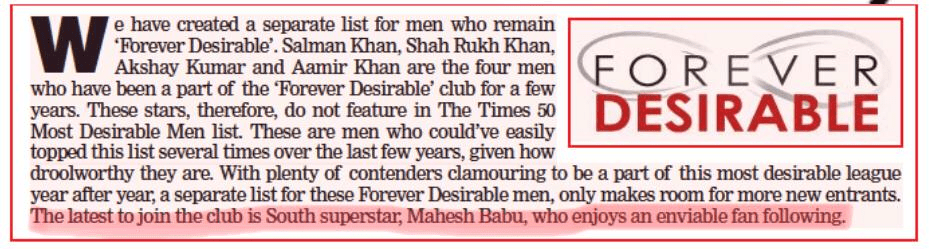 Mahesh Babu Joins The Times Most Forever Desirable Club