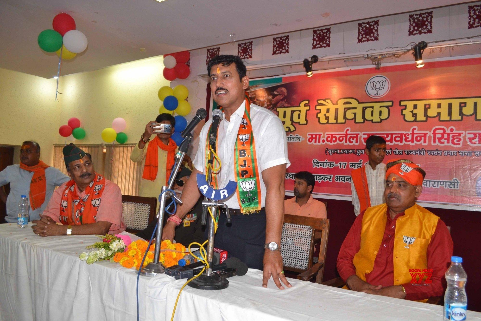 Varanasi: Rajyavardhan Singh Rathore at BJP programme #Gallery