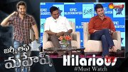 Mahesh Babu, Vamshi Paidipally Special Interview (Video)