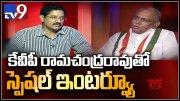 Congress MP K.V. P. Ramachandra Rao Exclusive Interview - TV9 (Video)