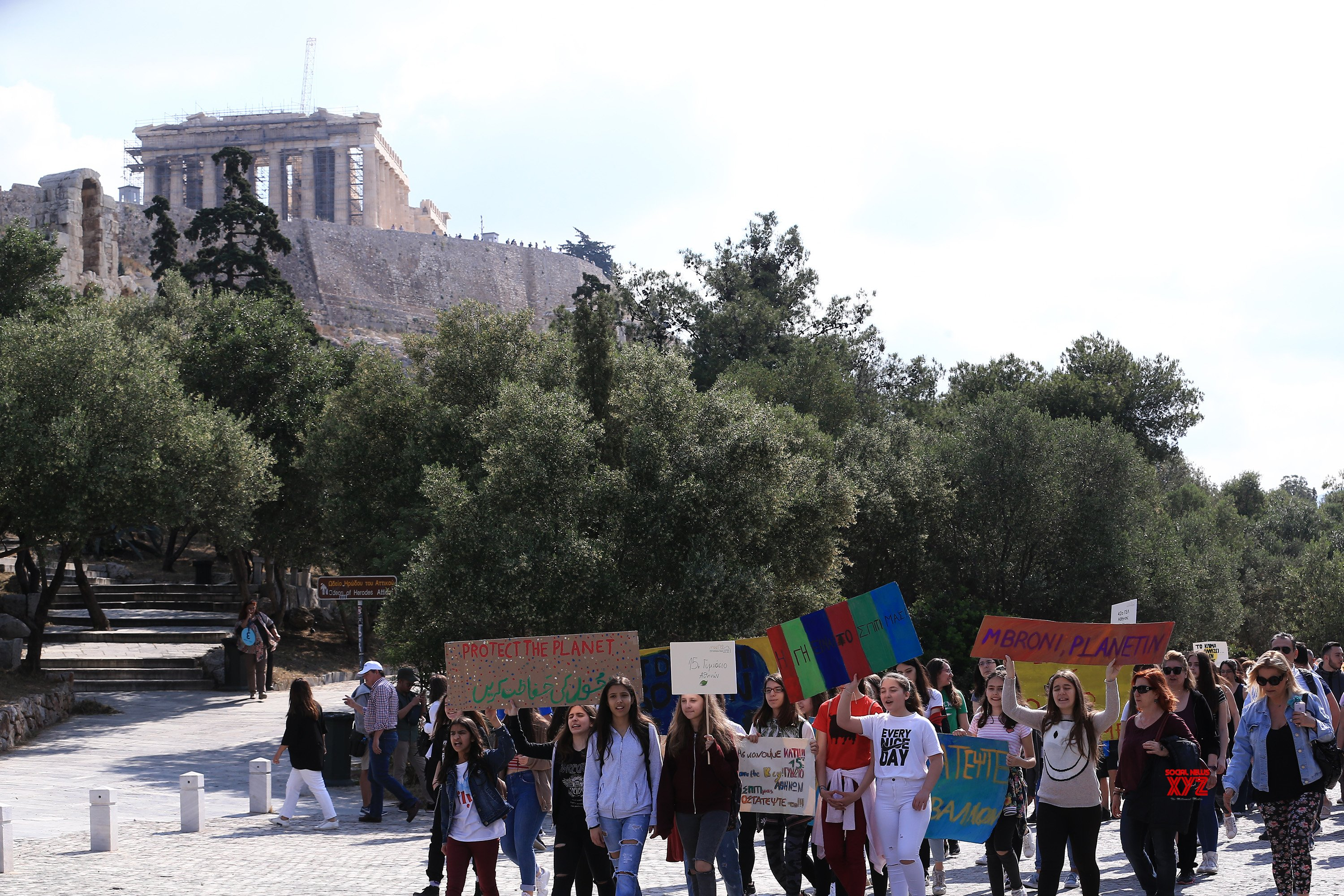 GREECE - ATHENS - STUDENTS - DEMONSTRATION - CLIMATE CHANGE #Gallery