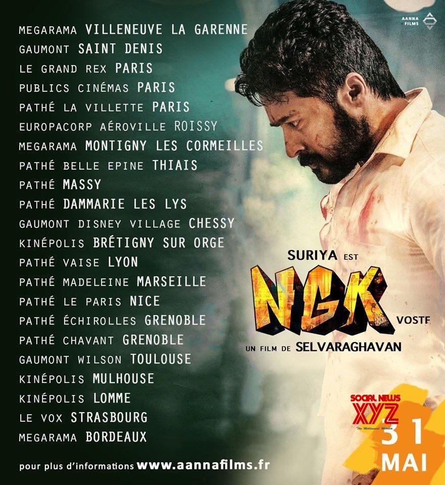 NGK Movie France Theaters List